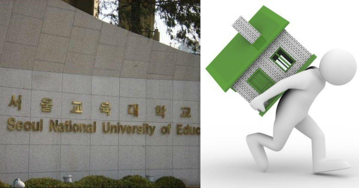 "qwerqer.jpg?resize=1200,630 - ""자취러들의 비명"" 월세가 비싼 서울의 대학가 TOP 10"