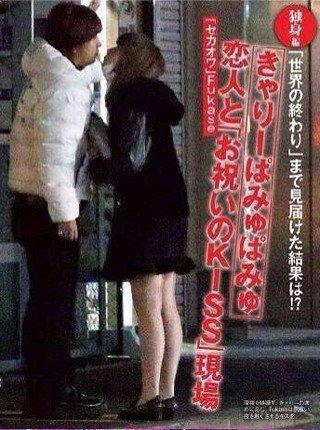 real name kyary pamyu pamyu bc0de359f9a8a3ea4d916f5804b0f589 - きゃりーぱみゅぱみゅの本名とは?長い芸歴と芸名の由来