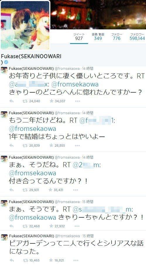 real name kyary pamyu pamyu sekaowafukase twitter - きゃりーぱみゅぱみゅの本名とは?長い芸歴と芸名の由来
