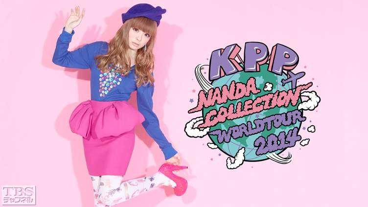 きゃりーぱみゅぱみゅ NANDA COLLECTION WORLD TOUR 2014에 대한 이미지 검색결과