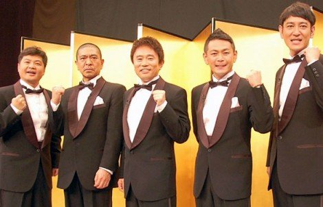 Image result for 松本人志 ガキの使いやあらへんで