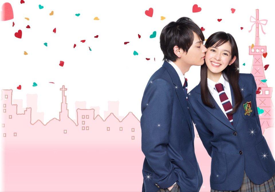 イタズラなKiss~Love in TOKYO에 대한 이미지 검색결과
