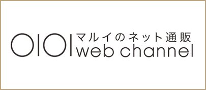 recommended for womens shopping knowledge of oioi marui footer bnr02 - 女性の買い物にオススメ!「oioi(マルイ)」の知識
