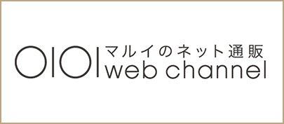 oioi(マルイ) ネット에 대한 이미지 검색결과