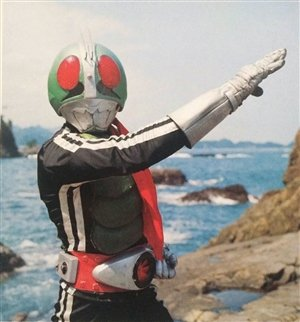 Image result for 仮面ライダー1号