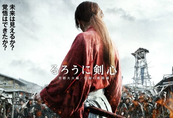 rurouni kenshin until now a sequel story and this 111e421ds.jpg?resize=1200,630 - るろうに剣心のいままでと、続編の話と、これから登場する人物たち