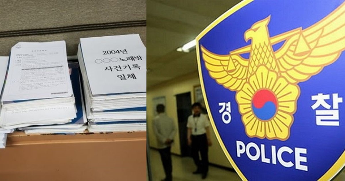 s 21.jpg?resize=1200,630 - 엄마 살해범 잡으려 '경찰' 된 아들, 13년 만에 '범인' 검거