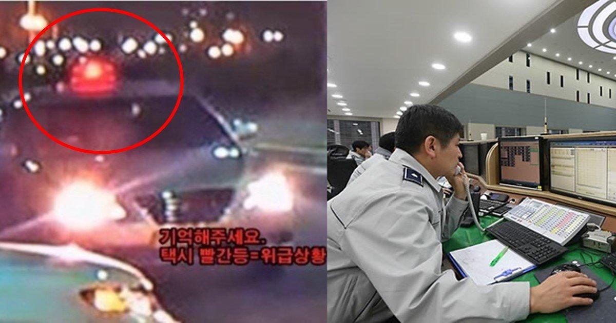 s 40.jpg?resize=412,232 - 택시가 '빨간등'을 켜고 달린다면 당장 '경찰'에 신고해야 하는 이유