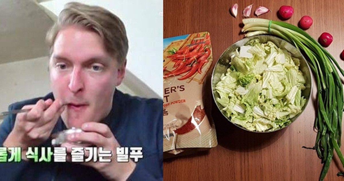 """s 56 - """"집밥 빌푸선생?""""... '어서와' 핀란드 먹방요정 '빌푸' 근황"""