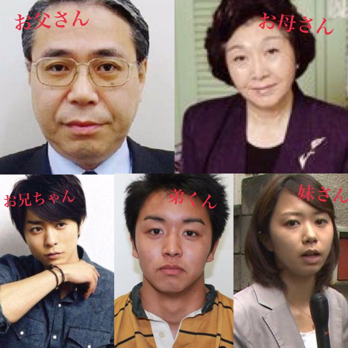 sakurai sho family famous as an elite family my younger brother is CnlBAqLUsAA5cLQ - エリート一家として有名な櫻井翔一家!弟はどんな人?
