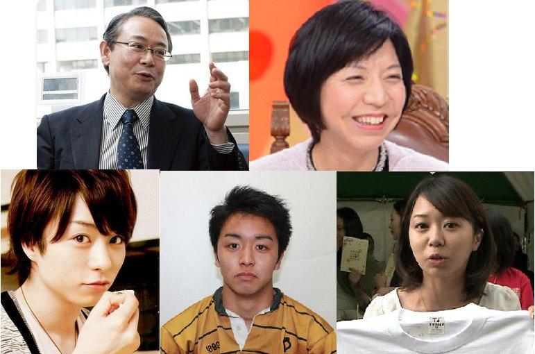 sakurai sho family famous as an elite family my younger brother is c3d6189e956ae8e7ce05a78ca89eec80 - エリート一家として有名な櫻井翔一家!弟はどんな人?