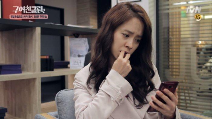 tvN 드라마 '구여친 클럽' 예고편