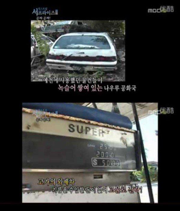 '신비한TV 서프라이즈'