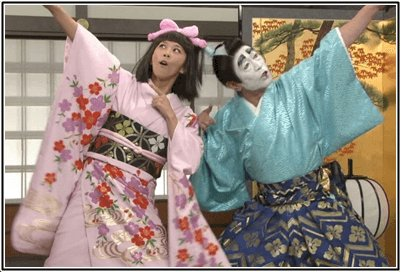 Image result for バカ殿・優香姫