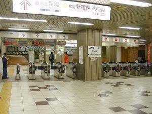 shinsen-shinjuku_station_entrance_200506