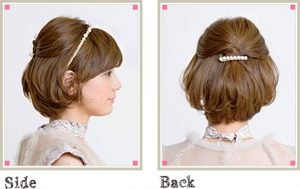 short-hair-half-up-style-yourself1-2