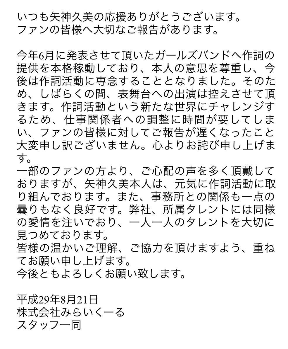 矢神久美 小野晴香에 대한 이미지 검색결과