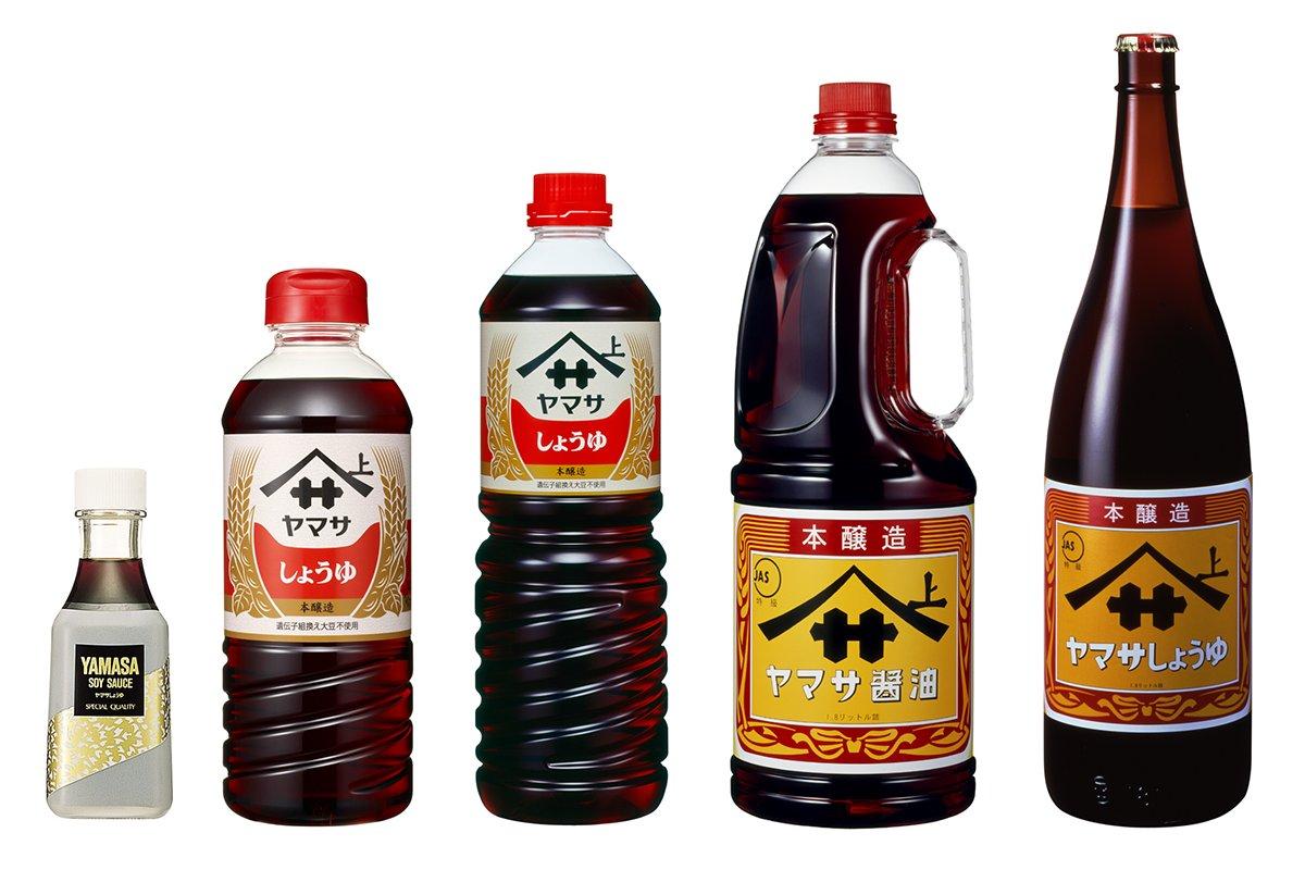 Image result for 醤油
