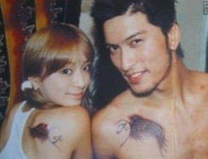 浜崎あゆみ 刺青에 대한 이미지 검색결과