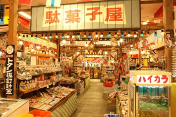 thats too nostalgic knowledge of old and present sweets shop 20110719093705323 s1 - 懐かしすぎる!昔と今の「駄菓子屋」の知識