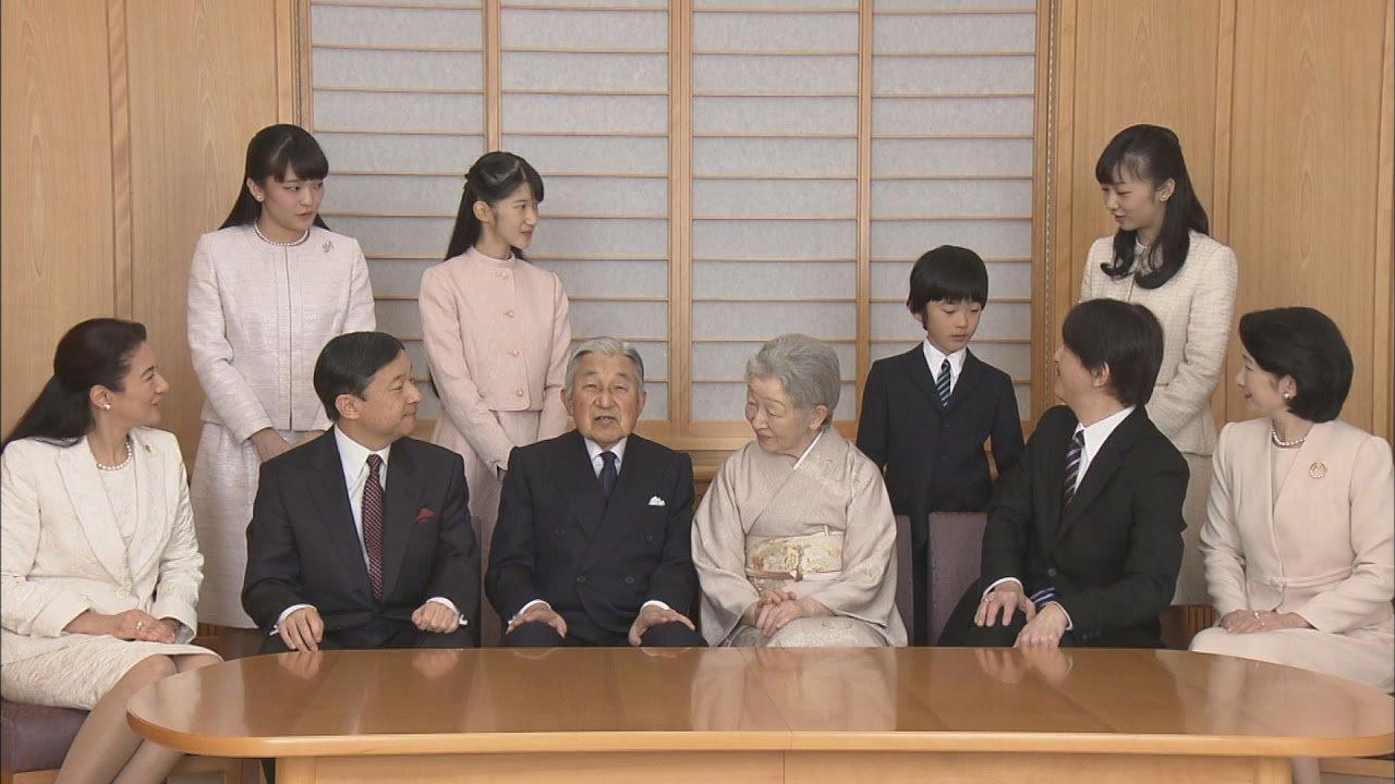 皇室에 대한 이미지 검색결과