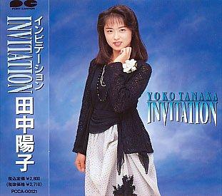 the legendary idol yoko tanaka s past and now concern ?resize=300,169 - 伝説のアイドル、田中陽子の過去と今。気になるパンチラエピソードの真相!?