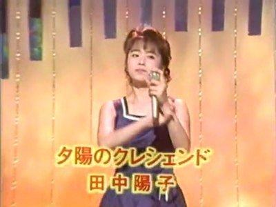 田中陽子 よっきゅん에 대한 이미지 검색결과