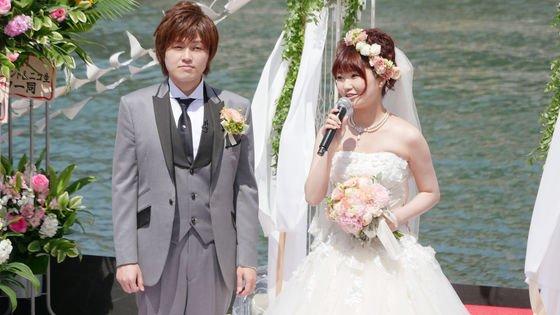 声優 結婚에 대한 이미지 검색결과