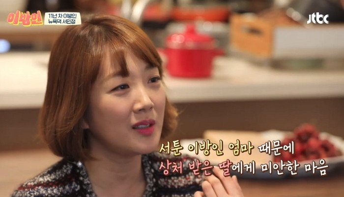 the smiling angel seo min jeong who decided not to laugh for her daughter 4630n5c74f1siwr99558 - 원조 '미소천사' 서민정 웃지 않기로 결심했던 이유 (영상)