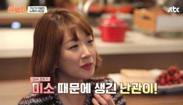 the smiling angel seo min jeong who decided not to laugh for her daughter 6cb9j5696g11z826tqr6 - 원조 '미소천사' 서민정 웃지 않기로 결심했던 이유 (영상)