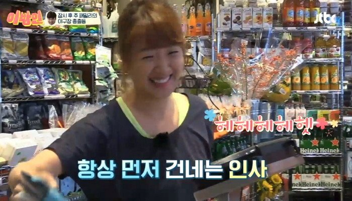 the smiling angel seo min jeong who decided not to laugh for her daughter 7nxo8u79gm497j6i5u98 - 원조 '미소천사' 서민정 웃지 않기로 결심했던 이유 (영상)