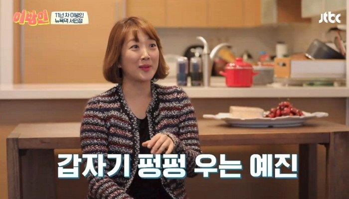 the smiling angel seo min jeong who decided not to laugh for her daughter q26rbqdwfp9h1b02u802 - 원조 '미소천사' 서민정 웃지 않기로 결심했던 이유 (영상)