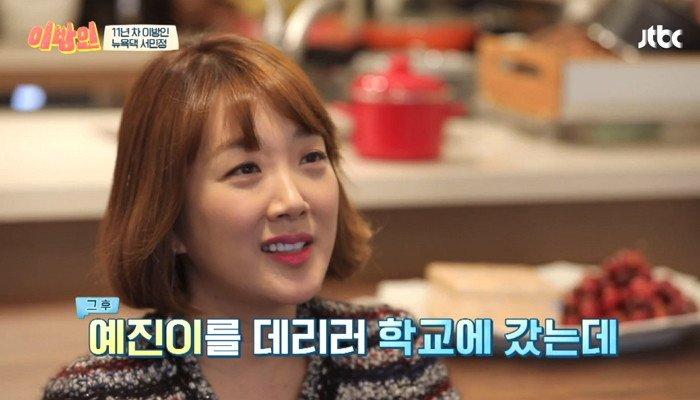 the smiling angel seo min jeong who decided not to laugh for her daughter rbv95z6i1o4t8u10s5h7 - 원조 '미소천사' 서민정 웃지 않기로 결심했던 이유 (영상)