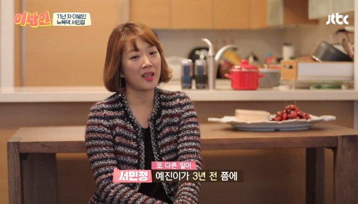 the smiling angel seo min jeong who decided not to laugh for her daughter xz1p5q78qau2w013v3zd - 원조 '미소천사' 서민정 웃지 않기로 결심했던 이유 (영상)