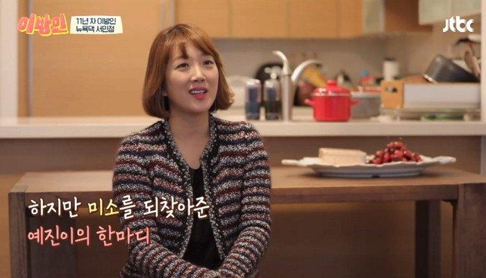 the smiling angel seo min jeong who decided not to laugh for her daughter xz280323w1c7a44c67j0 - 원조 '미소천사' 서민정 웃지 않기로 결심했던 이유 (영상)
