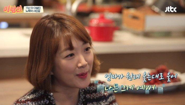the smiling angel seo min jeong who decided not to laugh for her daughter znceb82fhhru791w87jm - 원조 '미소천사' 서민정 웃지 않기로 결심했던 이유 (영상)