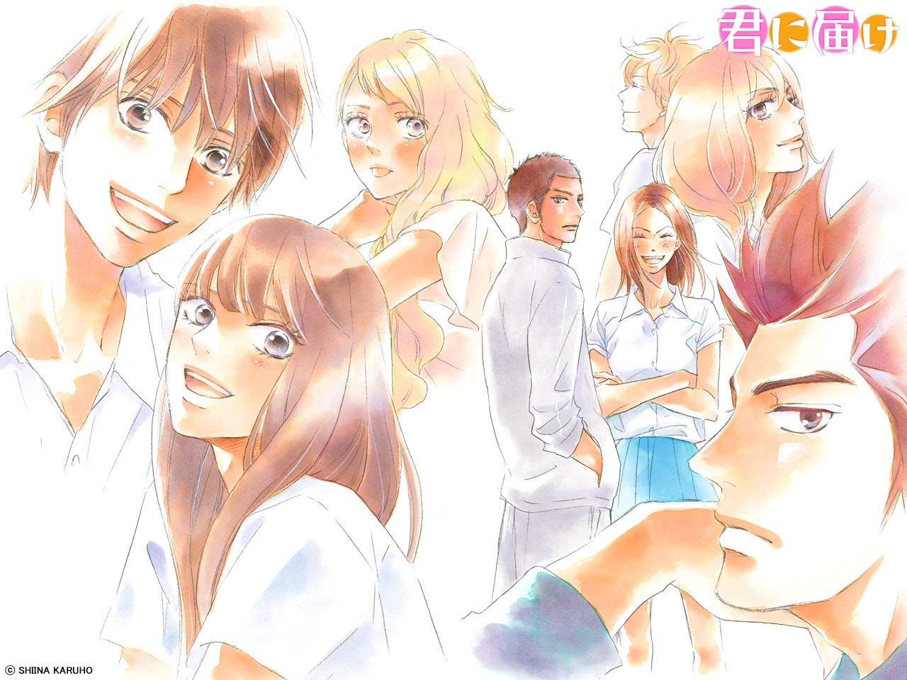 the very popular youth comic kimi ni todoke finally completes 君に届け0 - 大人気青春漫画「君に届け」がついに完結!