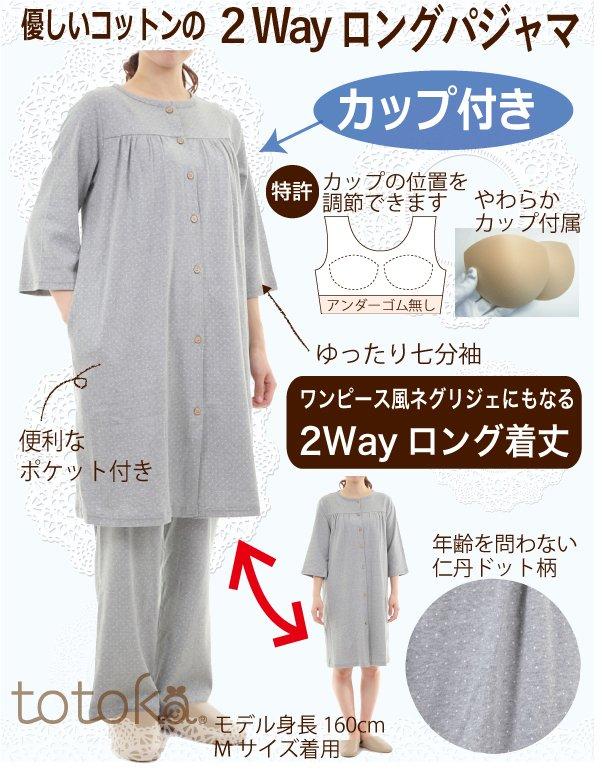 入院,パジャマ パット에 대한 이미지 검색결과