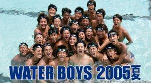 water-boys-2005
