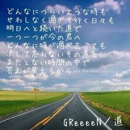 greeeen 道에 대한 이미지 검색결과