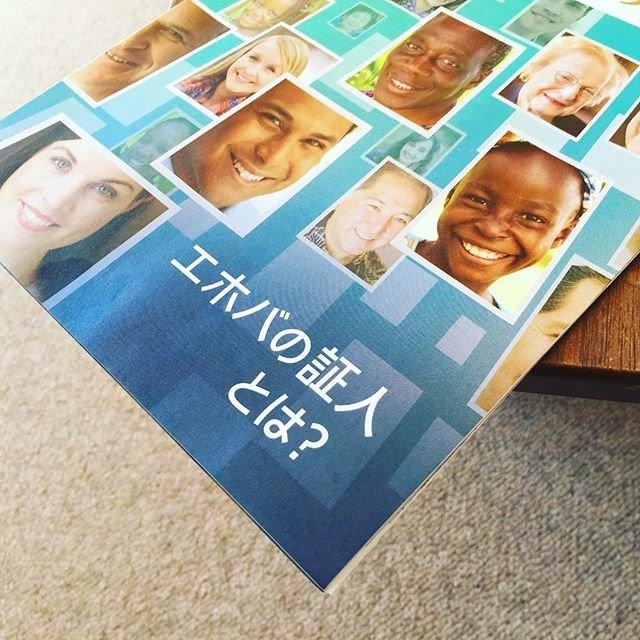 エホバの証人 有名人에 대한 이미지 검색결과