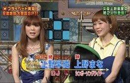 上野樹里 DJ SAORI에 대한 이미지 검색결과