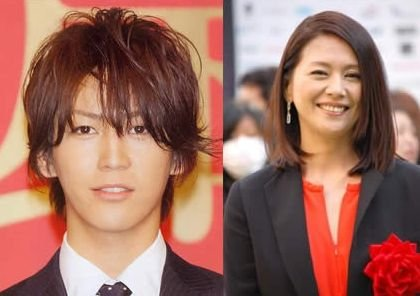Image result for 亀梨和也さん 小泉今日子