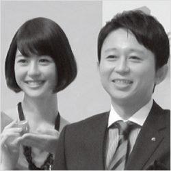 Image result for 有吉さん 夏目三久