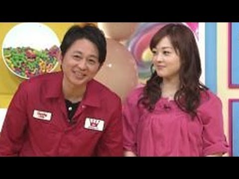 Image result for 有吉さん 水卜麻美