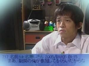 Why takahiro ito committed suicide relationship with older brother 128 300x222