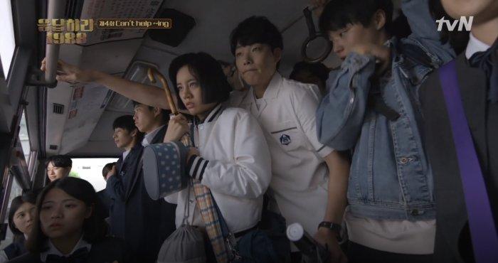 tvN드라마 '응답하라 1988'