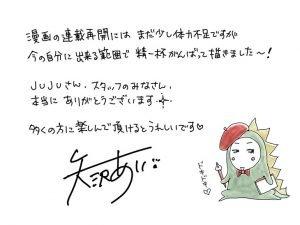 yazawaai_comment_fixw_730_hq