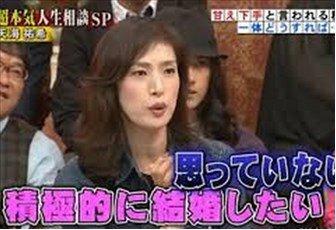 天海祐希 吉川晃司 結婚에 대한 이미지 검색결과