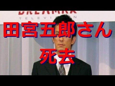 Image result for 膜下出血 田宮五郎